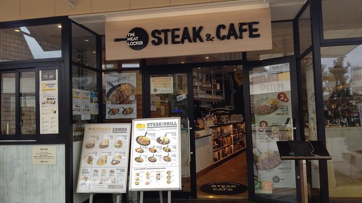 The MeatLocker STEAK & CAFÉ