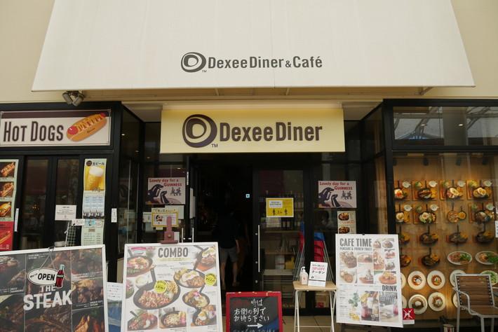 Dexee Diner & Café