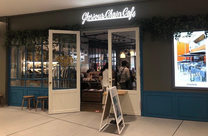 DIESEL/Glorious Chain Café
