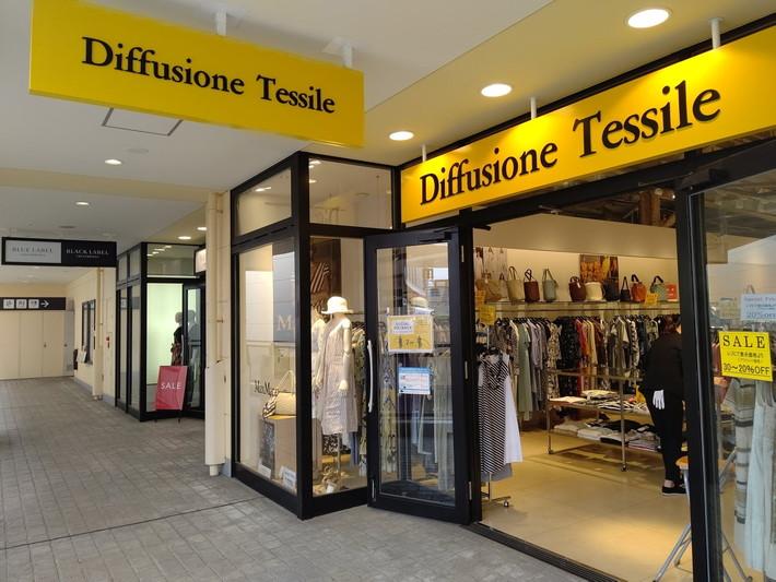 20~30%OFFの商品多数!「Diffusione Tessile」のセール情報