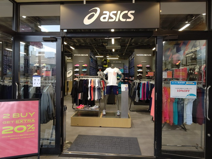 「asics FACTORY OUTLET」では2点以上の購入で20%OFFに!