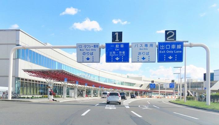 新千歳空港 アクセス
