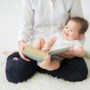 寝かしつけにおすすめの絵本13選!現役ママが子どもの年齢別に紹介