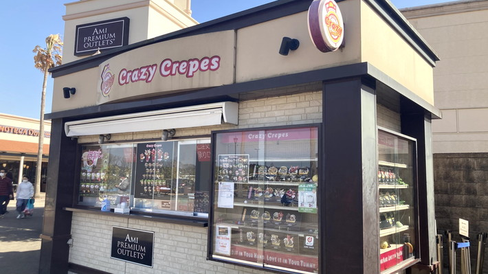 Crazy Crepes(クレージークレープス)