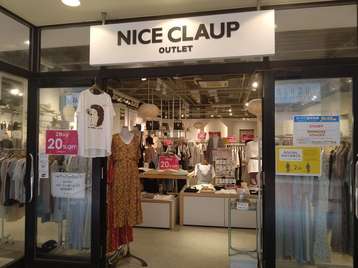 NICE CLAUP OUTLET