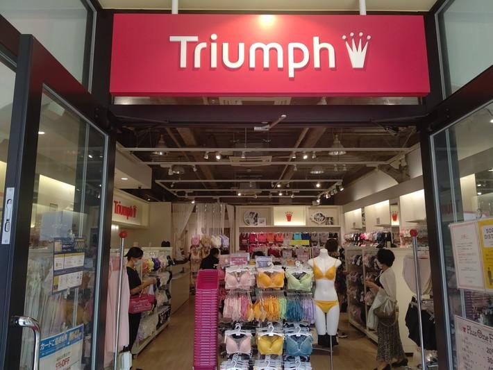 TRIUMPH(トリンプ)
