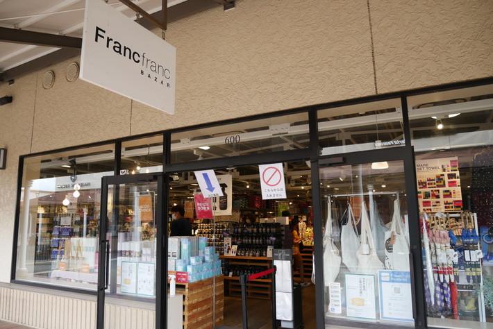 「Francfranc」期間限定のお買い得アイテムが続々。