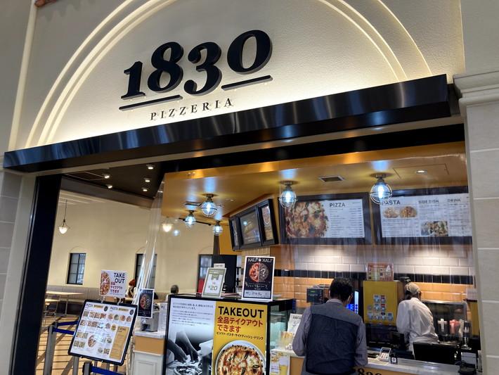Pizzeria 1830
