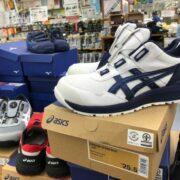 アシックスの安全靴の失敗しない選び方とおすすめの人気商品12選をご紹介!