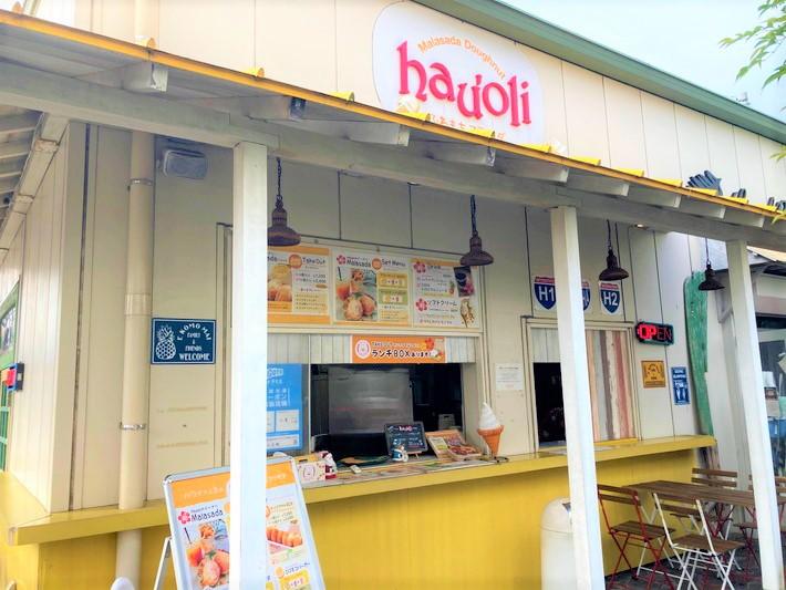 hauoli(ハウオリ)