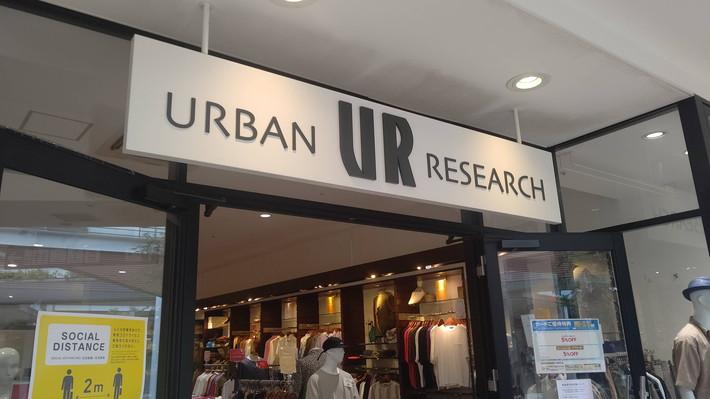 URBAN RESEARCH(アーバンリサーチ)