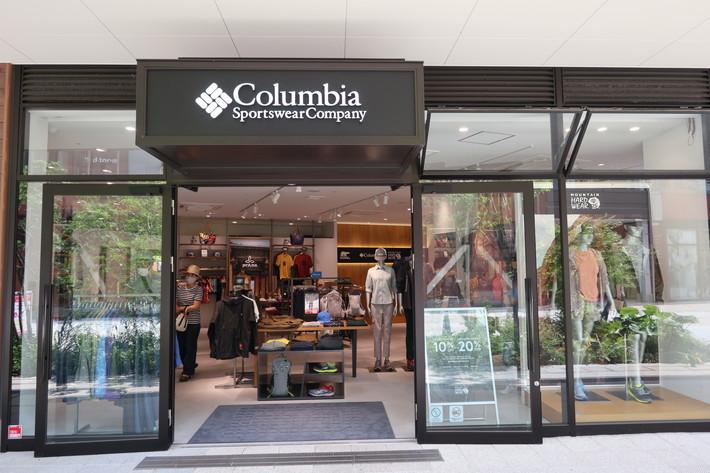 「コロンビア」購入商品が10~20%OFFに!