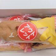 埼玉県でおすすめの工場直売まとめ!激安アウトレット品は即買い必須