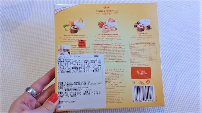 リンツ2021福袋 5490円_ヨーグルトプラリネ