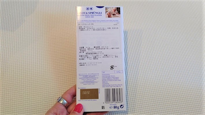 リンツ2021福袋 5490円_エクセレンス65