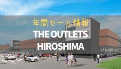 THE OUTRETS HIROSHIMA
