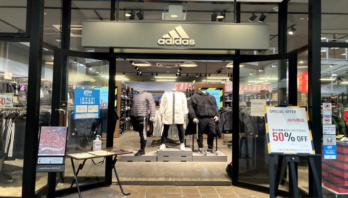 adidas(アディダス)_レイクタウンアウトレット