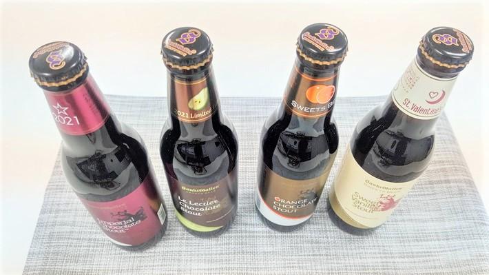 サンクトガーレン-【チョコレートビール-4種-飲み比べセット】