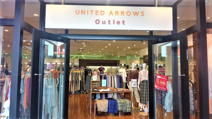 UNITED-ARROWS-LTD.-OUTLET