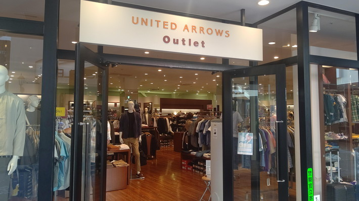 UNITED ARROWS LTD. OUTLET(ユナイテッドアローズ アウトレット)