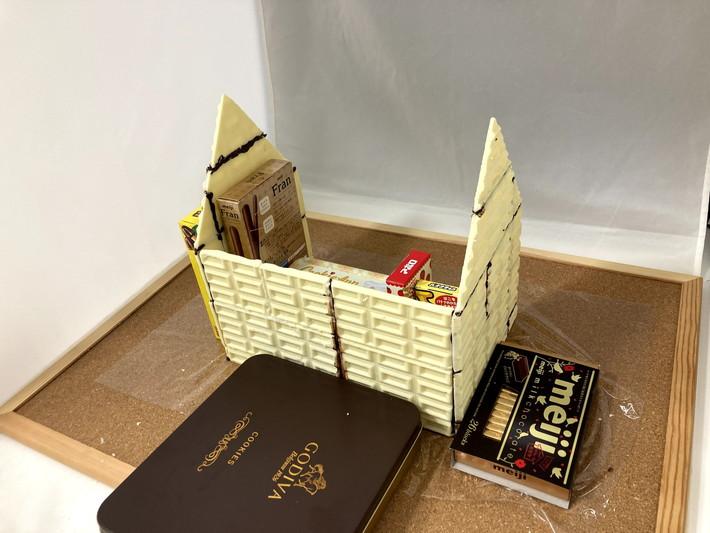 お菓子の箱で固める