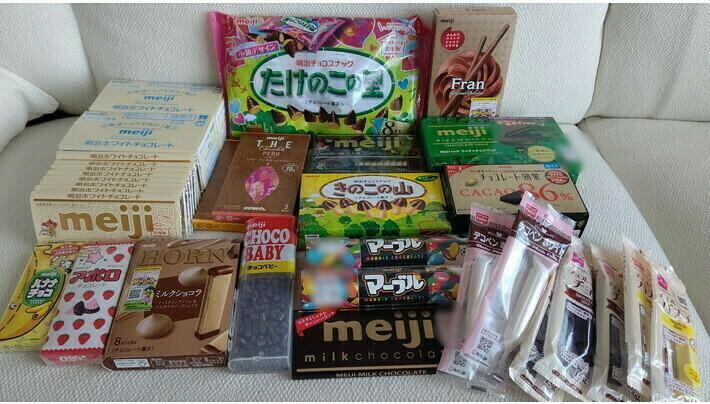 材料のチョコレート菓子