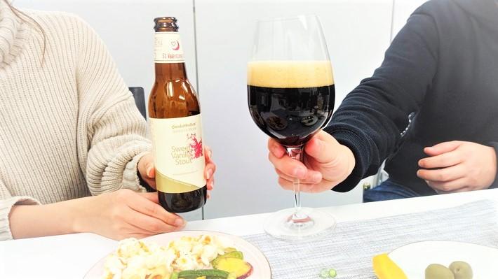 サンクトガーレンチョコビール_スイートバニラスタウト バレンタインラベル