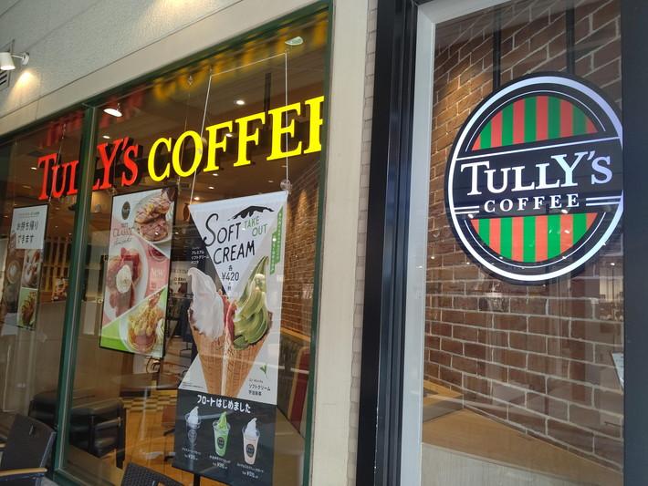 Tullys-Coffee-(East)_タリーズコーヒー