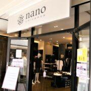 ナノユニバースのおすすめ財布9選!お得な購入方法もご紹介