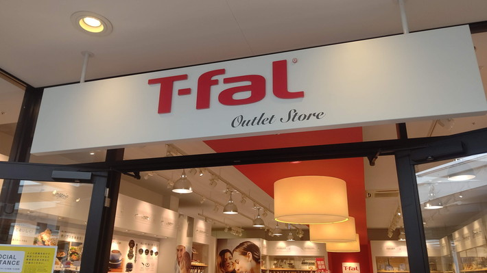T-fal Outlet Store