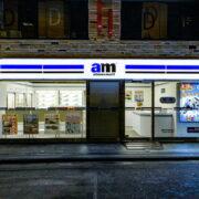 atmos、ポップアップ店「atmos mart」を期間限定で原宿にオープン。