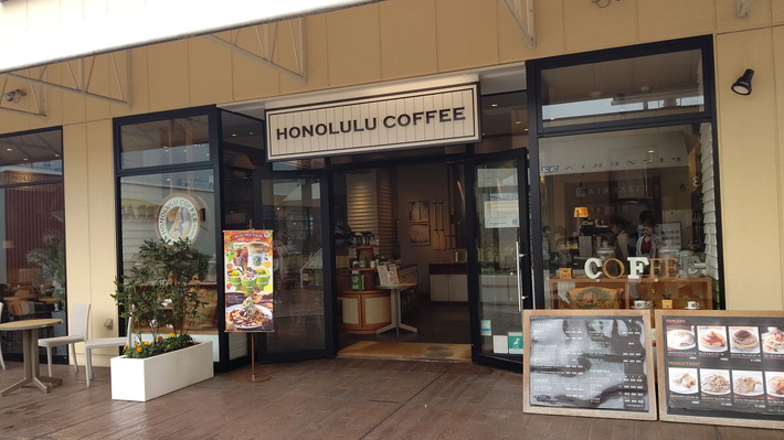 HONOLULU-COFFEE