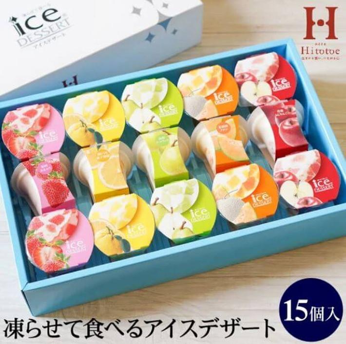 Hitotoe 凍らせて食べるアイスデザート