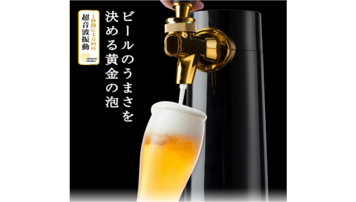 グリーンハウス スタンド型 ビールサーバー GH-BEERO-BK