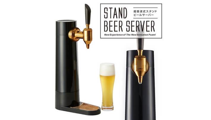 グリーンハウス スタンドビールサーバー