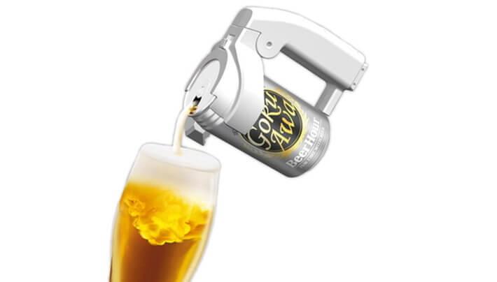 タカラトミー ビールアワー 極泡スマート