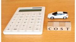 自動車 コスト