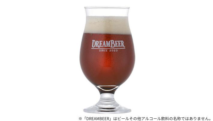 鎌倉ビール(月)