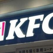 食べる手が止まらない!KFCに一口サイズの「ポップコーンチキン」期間限定発売