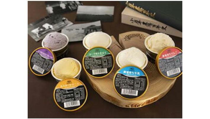 小岩井農場 自家製アイスクリーム