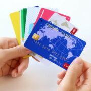 【学生向け】クレジットカードの作り方!おすすめのカードも5つ紹介!