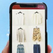 おすすめのファッションアプリ16選!自分にぴったりのアプリを見つけよう