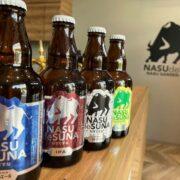 9月17日より那須塩原で唯一のクラフトビール醸造所「那須ガーデンブルワリー」がアウトレット内にオープン!