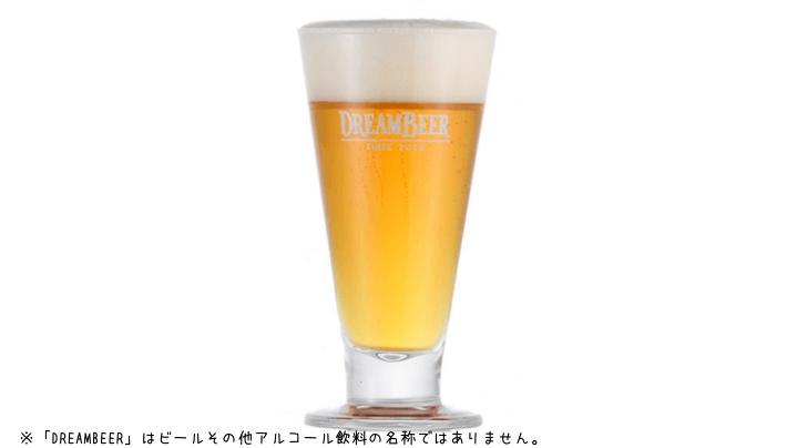 イタリアン料理に合うクラフトビール3銘柄を紹介!JGBA2020銅賞受賞しているものから那須の雪解け水で仕込んだものまで