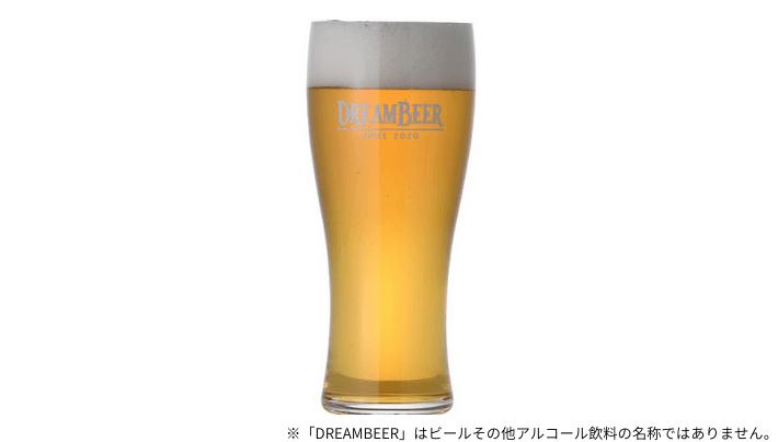 國乃長ビール 蔵ケルシュ