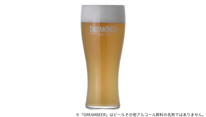 仙南クラフトビール ヴァイツェン