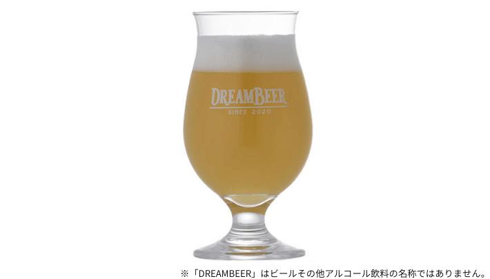 福島路ビール 桃のラガー