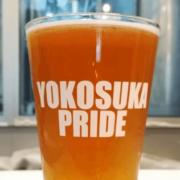 神奈川のクラフトビール「横須賀ビール 猿島ビール」は、フルーティーなアロマとフレーバーが飲みやすいIPA!数々の賞も受賞