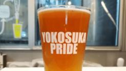 横須賀ビール 猿島ビール
