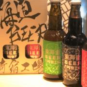 神奈川のクラフトビール「東海道BEER 黒い弛緩」は、コーヒーやココアを思わせるロースト香が特徴の黒色のビール!